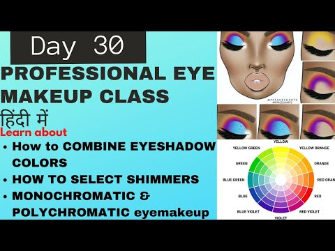FREE PROFESSIONAL MAKEUP CLASSDAY30|Complete Makeup Course|Online Makeup Course|मेकअप कोर्स|Pratibha