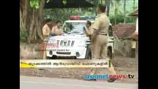Mobile apps for vehicle searching in Kerala Moter vechicle department
