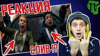 Мир Юрского периода 2 — Русский трейлер #2 (4К, 2018)/Реакция/Reaction/Jurassic World 2/Trailer