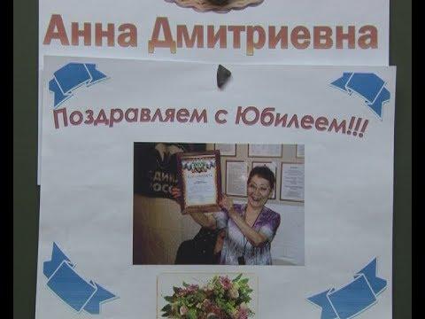 Поздравление от ветеранов педагогического  труда