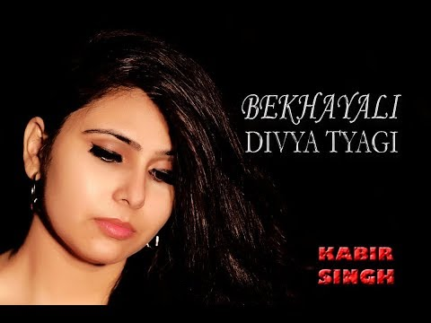 Bekhayali (Unplugged Cover)- Kabir Singh   FEMALE VERSION   Divya Tyagi