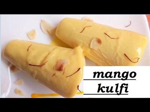 Video Mango Kulfi Recipe | Mango Ice Cream |  कैसे बनाये मैंगो कुल्फी | आम की आइसक्रीम