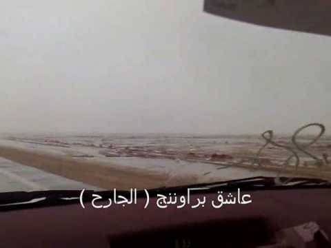 أمطار وسيول على دخنه الموافق 8/11 فجر يوم الخميس