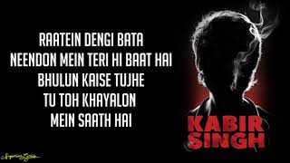 Bekhayali - Kabir Singh (Lyrics) |Sachet Tandon | Shahid Kapoor, Kiara Advani