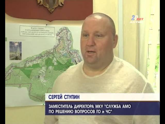 Единый номер 112 в Ангарске пока не вводится.
