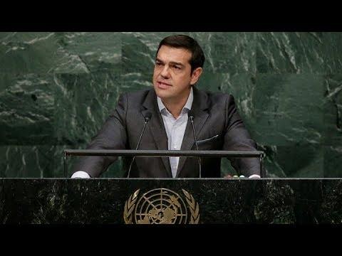 Ομιλία του Αλέξη Τσίπρα στην Ολομέλεια της 73ης Γενικής Συνέλευσης του ΟΗΕ