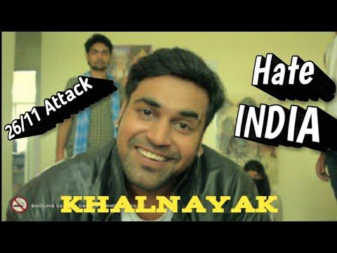 Short film -  Satish Rai Films