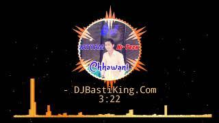 #bhola_hai_bhandari_Dj_song #tiktok #BHOLA_HAI_BHANDARI_DJ_SONG #BHOLE