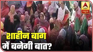 Sambit Patra Vs Shaheen Bagh Protester | Seedha Sawal | ABP News