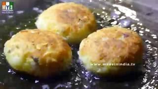Crisp Outside Soft Inside Aloo ki Tikki | Spicy Aloo Tikki Recipe | STREET FOOD