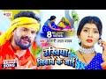 Khesari Lal Yadav का New Chhath Song   Ukhiya Liwawe Kekara Ke Bheji   Bhojpuri Chhath Video 2020