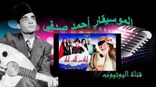 اغاني طرب MP3 دويتو طالعة البدر -شهر ذاد وكارم محمود تحميل MP3