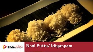 Nool Puttu/ Idiyappam - traditional Kerala string hoppers