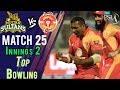 watch Islamabad United Bowling   Multan Sultans Vs Islamabad United    Match 25   13 March   HBL PSL 2018