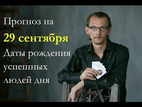 Купить амулеты славян