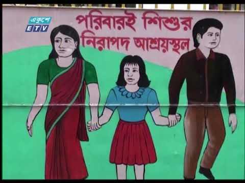 ভার্চূয়াল আদালতের মাধ্যমে ২৪৭ শিশুর জামিন | ETV News