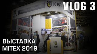 MITEX 2019 Exhibition