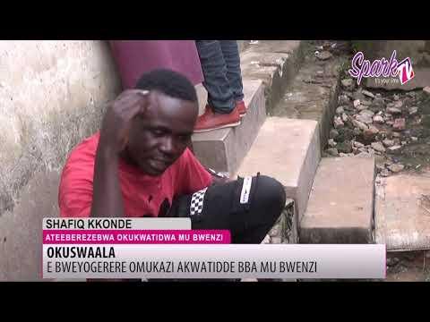 Omukazi akutte bba n'omuwala omulala mu muzigo gwa mulirwana