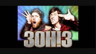 I can't Do It Alone - 3OH!3 Lyrics