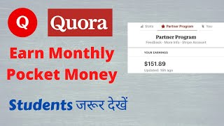 Best online Part time income for student | How to earn from Quora | Online money | Quora earnings |