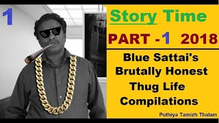Blue Sattai's Thug Life STORY collecton | Part 1 |  புளு சட்டை | Fun
