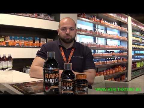 Аргинин AAKG SHOCK на BIOTECH — HealthStore