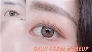[SUBS]초간단 데일리 코랄 아이메이크업/Coral Eye Makeup/5NING 오닝