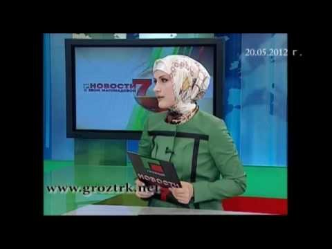 Видео-новости ЧГТРК - Новости 7 - от 20 мая 2012