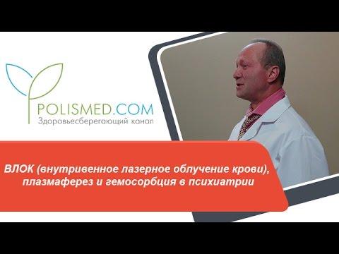Анализ на гепатит с цена днепропетровск