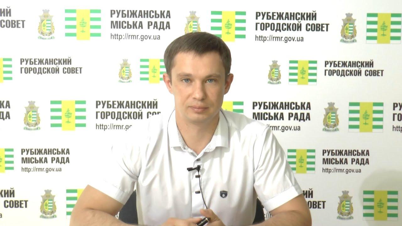 Брифінг заступника міського голови Богдана Пономарьова щодо асоціації ОСББ
