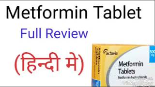 Metformin Hydrochloride, uses, dosage, side effects, price and precautions