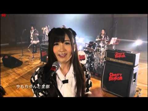 Japanese naked girls band - 2 part 9