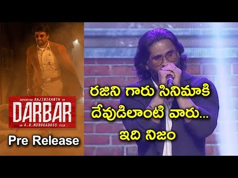 Sunil Shetty About Darbar At Pre Release Event