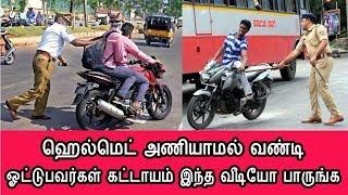 குற்றவாளி கூண்டில் நீதிபதியை தள்ளி சரமாறியாக கேள்வி கேட்ட சிறுவன்Tamil Cinema News Tamil News