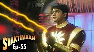 Shaktimaan - Episode 55
