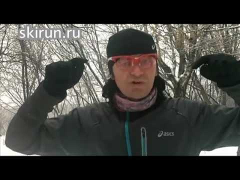 YouTube Трейлер. Школа бега СкиРан. Василий Парняков рассказывает и  показывает, как правильно одеваться для бега зимой ... 433473ee50b