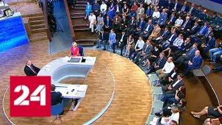 """""""Прямая линия"""": более чем за 4 часа Путин ответил на 81 вопрос - Россия 24"""