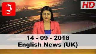 News English UK 14th Sep 2018