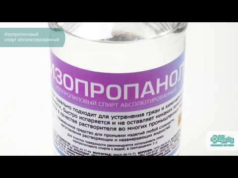 Вакцинация прививки гепатит