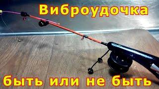 Электронный самотряс для зимней рыбалки своими руками