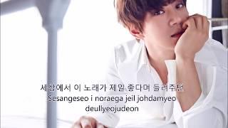 황치열 (Hwang Chi Yeul) – 매일 듣는 노래 (A Daily Song) Lyrics