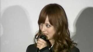 佐々木希映画「天使の恋」試写会舞台あいさつ0910HK☆wmv