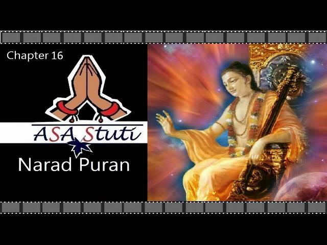 Narad-puran-chapter-16