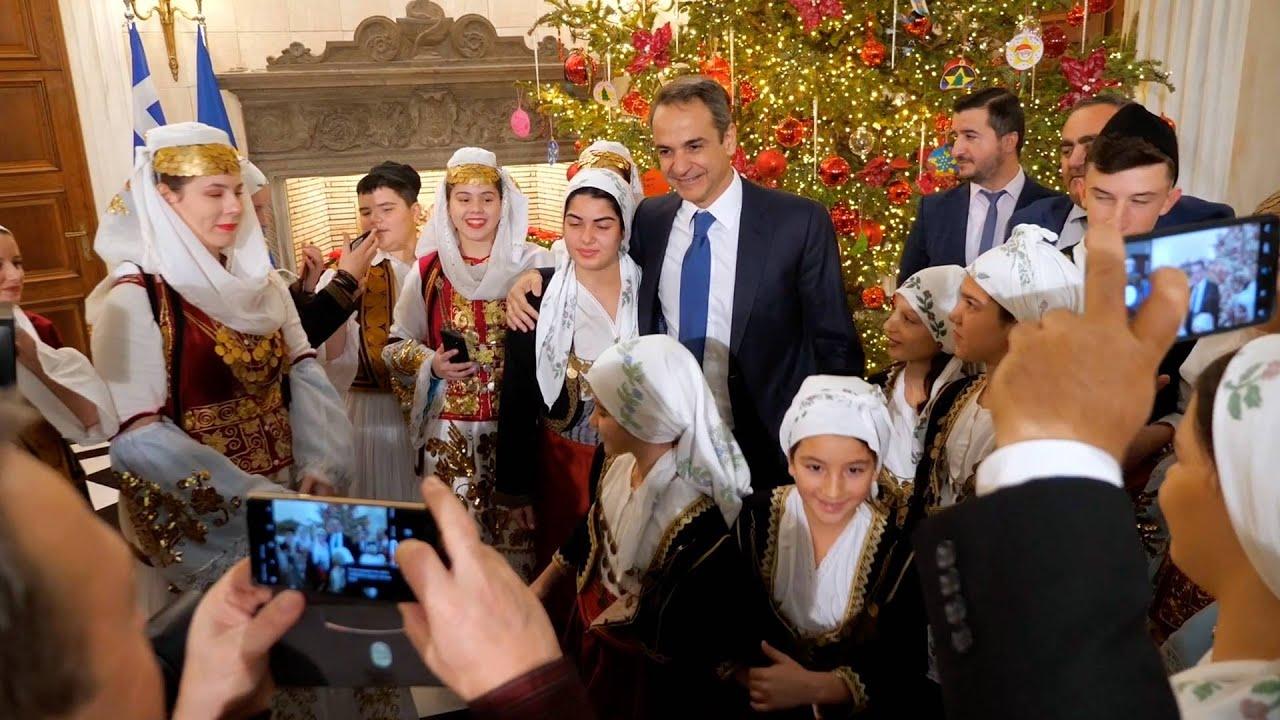 Τα Πρωτοχρονιάτικα Κάλαντα στον Πρωθυπουργό Κυριάκο Μητσοτάκη από συλλόγους και φορείς