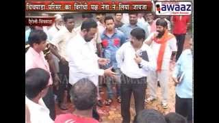 Navi Mumbai Awaaz - Vijay Chougule Chinchpada Inspection