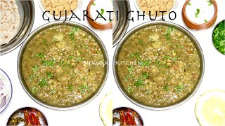 Gujarati Ghuto (Mixed Green Veggies with Lentils) Crowd Cooking Video Recipe | Bhavna's Kitchen