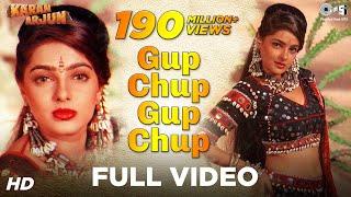 Gup Chup Gup Chup Mp3 Song Karan Arjun Mamta Kulkarni Alka Yagnik &amp Ila Arun