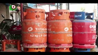 beximco lpg cylinder price - Free Online Videos Best Movies