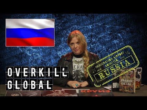 Russian Heavy Metal | Overkill Global Album Reviews