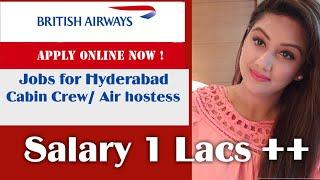 British Airways Cabin Crew Job Vacancy India -Mamta Sachdeva